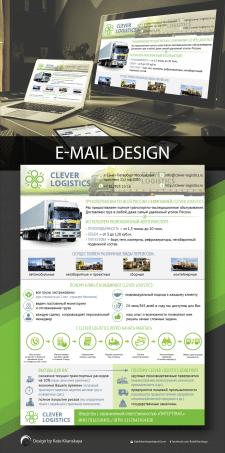 Дизайн электронного письма