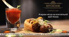 "ресторан ""ХИЧКОК"", СМИ"