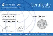 Сертификат Entity Framework 5