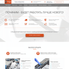 "Landing Page ""Android-Service"""