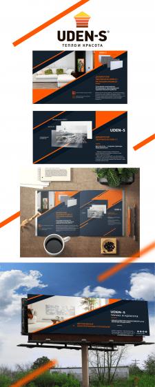 Разработка Банера  и дизайн каталога