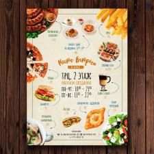 """Плакат для кафе """"Место встречи"""""""