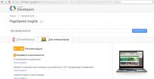 Оптимизации под поисковые машины Opencart