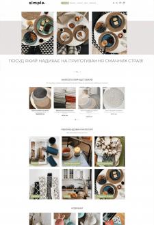 Интернет-магазин декора Simple Home Store