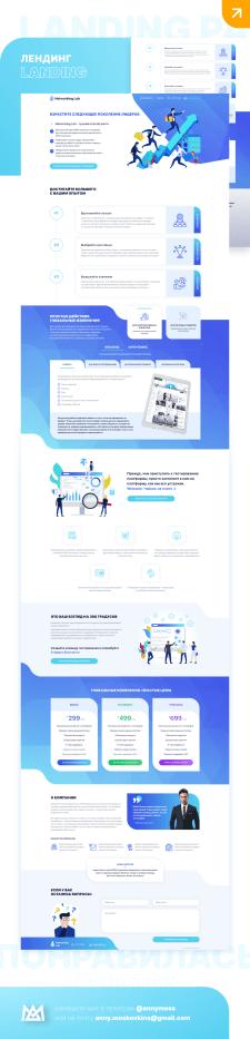 Веб-платформа