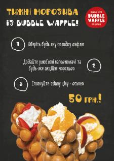 Реклама А4