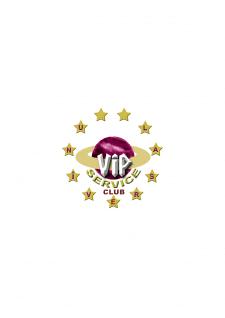 "Эмблема для компании ""VIP Servis Club Universal"""