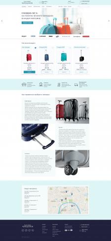 Интернет-магазин по продаже чемоданов