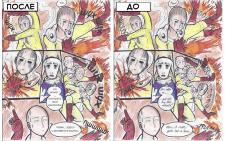 Перевод комиксов