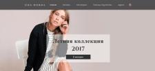 Сайт для интернет-магазина женской одежды