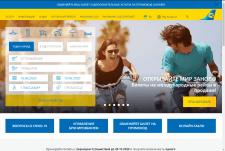 Создание сайтов для авиакомпании МАУ