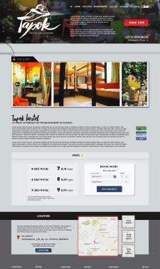 Дизайн сайта хостела