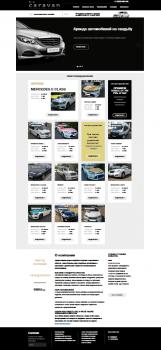 Інтернет магазин оренди автомобілів на весілля