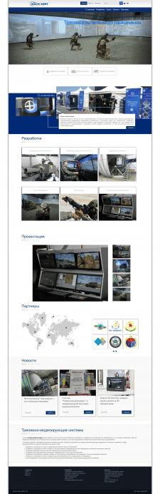 Сайт симуляторов