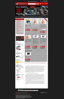 Сайт для магазина автоаксессуаров