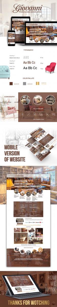 Дизайн лэндинга реставрации мебели