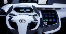 Автозапчасти «Toyota»