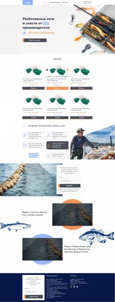 Лендинг для продажи рыбацких снастей