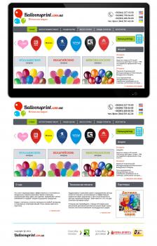 Balloonsprint - печать на шарах