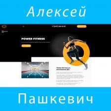 Фитнесс-клуб