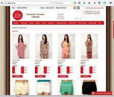 SEO-аудит сайта по оптовой реализации стока одежды