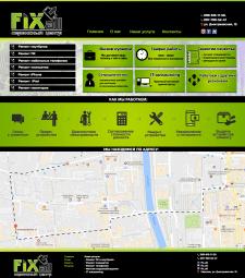 Дизайн главной страницы сайта по ремонту техники