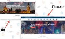 Изменение дизайна сайта на Opencart