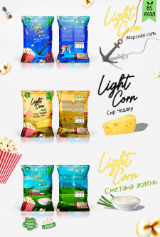Light Corn