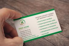 Дизайн визитной карточки от Sun-Vik