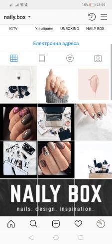 Ведение паблика ногтевой тематики