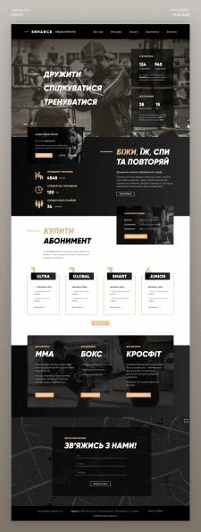 Дизайна сайта для бойцовского клуба Enhance