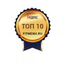 Спортивное питание г.Екатеринбург