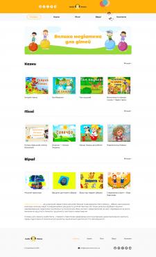Сайт с детскими стихами и сказками Audiomama