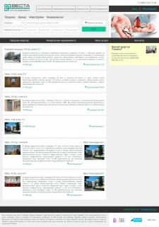 Веста. Агенство недвижимости