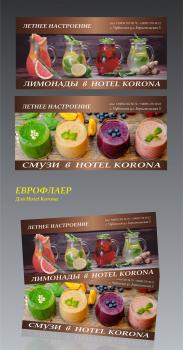 #Еврофлаер#Летнее настроение#для Hotel Korona#