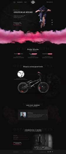 Landing Page BMX