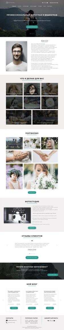 Сайт для фотографа и видеографа