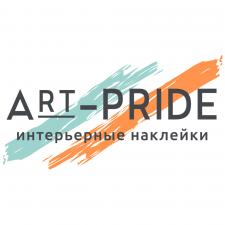 Логотип Art-Pride