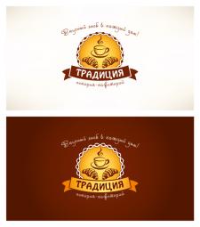 "Пекарня-кафетерий ""Традиция"""