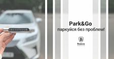 Баннер Park&Go