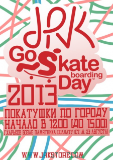 JRK X Go skateboarding day 2013