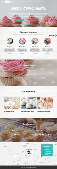 Арт-кондитерская-CakeBake