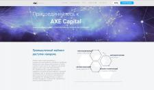 Сайт для инвестиций в криптовалюту