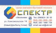 визитка