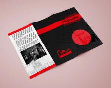Буклет для Красного замка