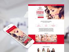 Дизайн сайта - https://malezhyk-art.com.ua