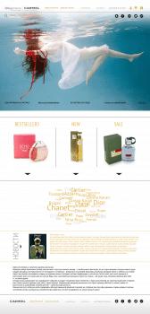 Дизайн сайта (парфюмерия, косметика)
