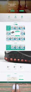 Landing Page Магазин обуви