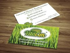 Дизайн визитки для Vitavim