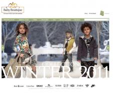 """Интернет-бутик детской одежды и обуви """"Baby Boutique"""""""